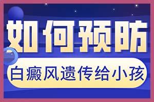 白癜风症状郑州西京启迪/女性白癜风